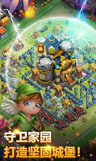 城堡争霸:遗落之境
