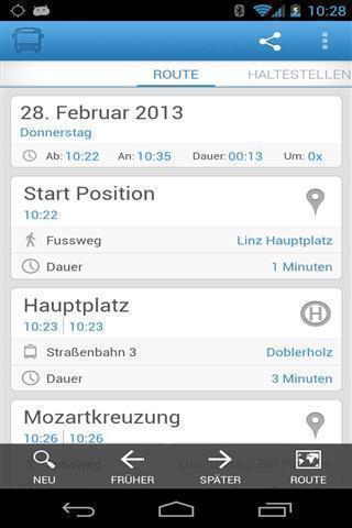 公交时间表