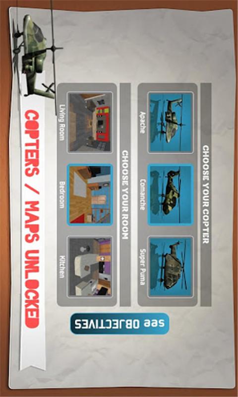 3D直升机空战 完整版软件截图0